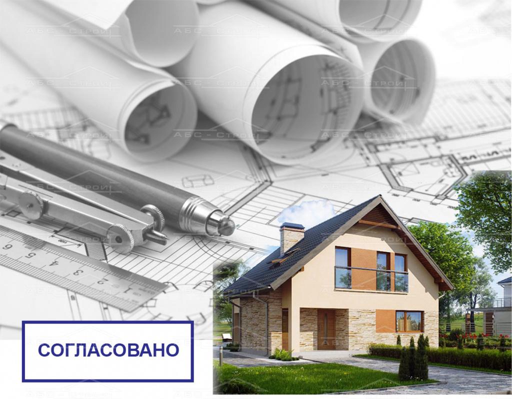 разрешение строительство частного